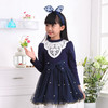 /product-gs/sapphire-blue-poly-spun-velour-white-embroider-dress-bow-tie-gauze-dress-with-pearl-lovely-spring-dress-for-girls-60154330151.html