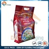 Printing & Packaging Plastic Handle Top Side Gusset Bags For Rice Packaging