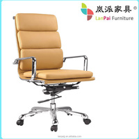living room low back chairs office chair -EM03A