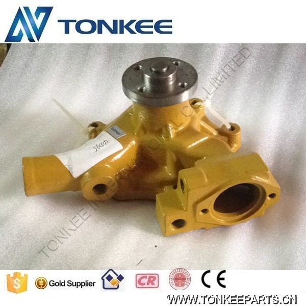 6205-61-1202 Water pump for PC130-7 4D95 (1).jpg