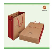 Matt&Glossy Paper shopping bag/laminated luxury paper shopping bags:glossy finished custom paper shopping bag