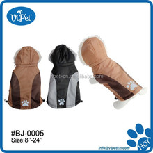 2015 new pet clothes pattern with paw