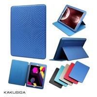 Kaku professional luxury design leather case for 13 macbook air