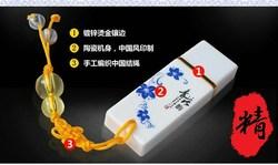 Wholesale China Style Cerami Bulk 1GB USB Flash Drives