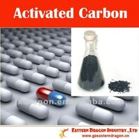 18ml/0.1g MB Low Chloride Medicine used Wood AC for Pharmacy Industry with low price