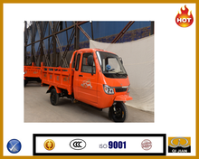 Heavy loading big power cargo tricycle for Africa market