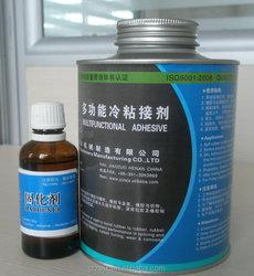 Rubber Cement / Glue