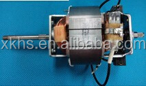 good quality motor XK-7030-2 for juicer