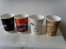 from 4oz to 12oz food grade wholesale disposable single wall pe coated paper cup/coffee cup