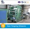 CE certificate Plastic sheet extruder machine