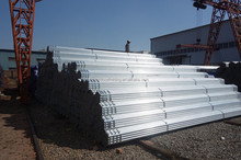 tube steel/bs1387 tube/astm a500 pipe/galvanized tube