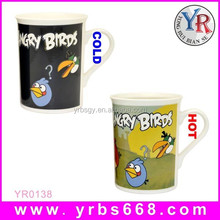 18 years factory custom promotion mug gifts valentine day ,valentine gift mug for lover with logo printed