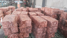 Hot sale copper scrap 99.95% AS 139