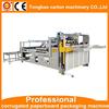 BDZ-2600 corrugated cardboard carton making machine, Semi automatic folder gluer machine