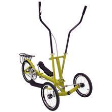 China housewares 2015 year hot sale mini elliptical trainer