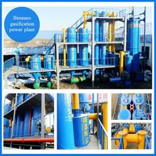 new 500KW rubbish/ wood chips coal fired power plant for all over the world