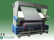 textile machinery price fabric winding machine used fabric inspection machines