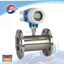 used steam turbine generator