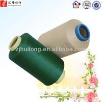 zhejiang huilong DTY free yarn samples