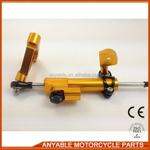 China-made durable steering vibration dampers