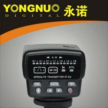 YONGNUO ST-E2 Speedlite Transmitter for 430EX 580EX II