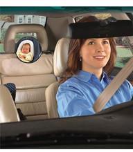 Children Kids Baby Safety Mirror Rear View Car Blind Spot Mirror Ford