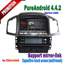 8 inch chevrolet captiva with Capacitive screen 3g/wifi mirror-link +hotspot+gps/radio/dvd/mp3/TV/IPOD