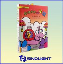 funny 3d books for children