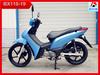 2014 fashion new 110cc cub motorcycle/mini motor