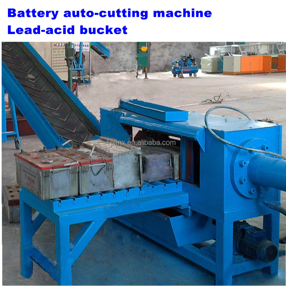 battery recycling machine