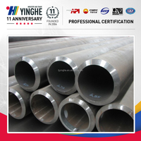 nbk bright annealed seamless steel pipe