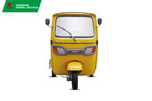 Bajaj 3 wheel motorcycle