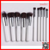 YASHI New Cosmetic Foundation Brushes 10pcs makeup brush kabuki set