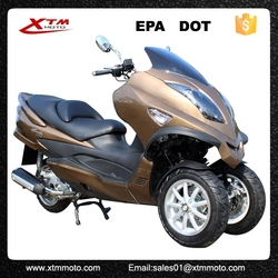 Water-cooled Chinese Tricycle Mid-size