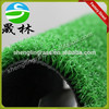 NY0522979 13mm Artificial Mini Golf Course Portable synthetic turf
