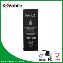 """New Replacement 1810mAh Li-Ion Battery for iPhone 6 4.7"""""""
