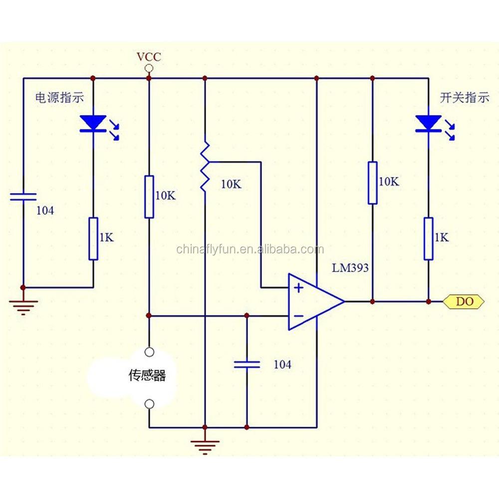 Схема фото реле для диодов