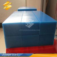high density polyethylene shooting board/hdpe synthetic hockey shooting board/ice rink barrier HDPE Plastic sheet