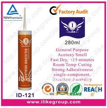 Silicone Sealant products(Reach,ROHS,SGS)