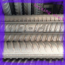 low price high quality deformed steel rebar