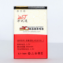 Wholesale Cell Phone Accessory Cell Phone Battery Gb/T18287 For Nokia BL-4C