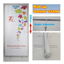 High Quality Competitive Price Weighted Steel Foot Roll up Banner Stand