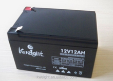 Best quality lead acid battery 12v 12 ah deep cycle battery