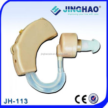 2014 bte type super ear amplifier hearing aids (JH-113)