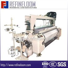 high density and high weight water jet loom weaving machine with optional shedding method in Surat