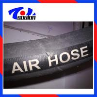 fiber braided cloth surface flexible rubber air hose
