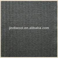 Herringbone knitted Wool Fabric, wool knit fabric