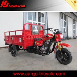 HUJU china three wheel motorcycle/trike chopper three wheel motorcycle/trike 3 wheel motorcycles