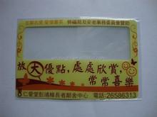 PVC magnifying glass card