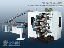 Six Colors Cup/Bowl Printing Machine